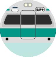 R_JR103_1000A.png