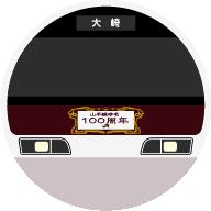 R_JR231-500B.png