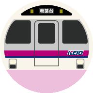 R_KO7000C.png