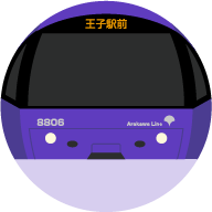 R_TDN8800B.png