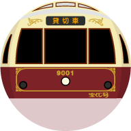 R_TDN9001.png