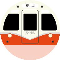 R_TE5000A.png