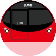 R_TM2000.png