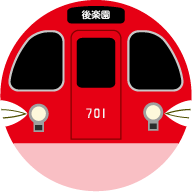 R_TM500.png