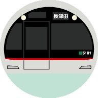 R_TQ5000.png