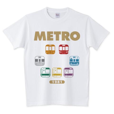メトロ1981